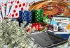 Получение лицензии на онлайн казино